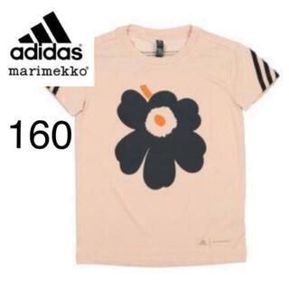 マリメッコ(marimekko)のmarimekko adidas キッズTシャツ 160cm(Tシャツ/カットソー)