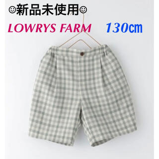 ローリーズファーム(LOWRYS FARM)の【新品未使用】LOWRYS FARM*パンツ ミント(パンツ/スパッツ)