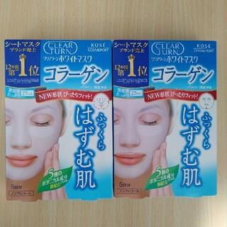 クリアターン ホワイト マスク(コラーゲン)  5回 × 2箱 (10回分)