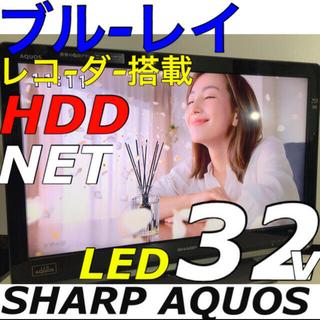 SHARP - 【ブルーレイレコーダー内蔵】32型 シャープ 液晶 テレビSHARPアクオス