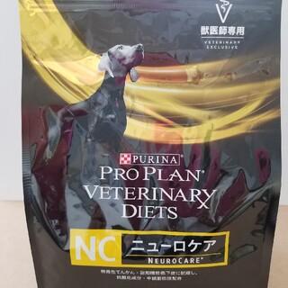 ネスレ(Nestle)のピュリナ ニューロケア 1袋(ペットフード)