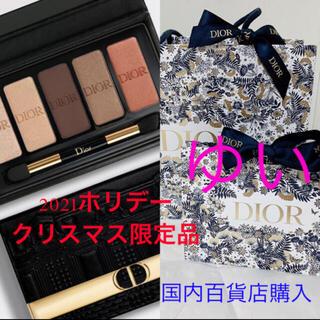ディオール(Dior)のディオールエクランクチュールアイパレット新品未使用アイシャドウ2021クリスマス(アイシャドウ)