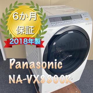 Panasonic - Panasonic【NA-VX8800R】パナソニック エコナビ搭載ヒートポンプ