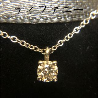 Tiffany & Co. - ティファニー ソリティア ネックレス pt950