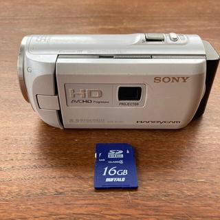 SONY - SONY HDR-PJ390 プロジェクター内蔵