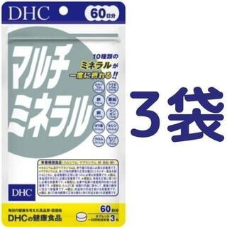 DHC - 【180日分】DHC マルチミネラル 60日分(180粒)×3袋