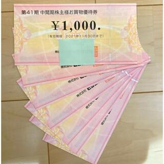 ビックカメラ 株主優待券 7000円(ショッピング)