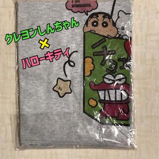 サンリオ(サンリオ)のハローキティ×クレヨンしんちゃん コラボTシャツ Sサイズ ライトグレー(Tシャツ(半袖/袖なし))