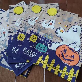 カルディ(KALDI)の即日発送 ハロウィン🎃カルディ KALDI 紙袋5枚(ショップ袋)