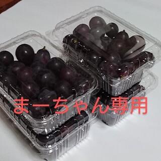 ③ 訳あり ブドウ  ニューピオーネ 、紫玉、合計2.4K (切り落とし)加工用(フルーツ)