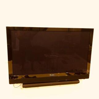 Pioneer - 【直接引取歓迎】Pioneer PURE vision PDP-A507HX