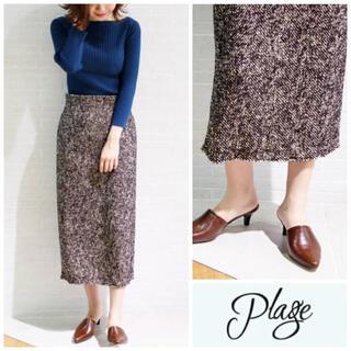 プラージュ(Plage)のplage⭐️プラージュ 定価18700円 ツイード ハイウエストタイトスカート(ロングスカート)