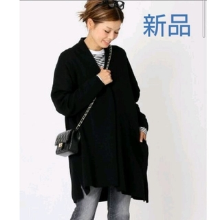 DEUXIEME CLASSE - 新品☆ ドゥーズィエムクラス Twins cotton ショートガウン