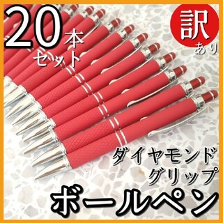 ボールペン 20本 筆記用具 まとめ売り タッチペン 大量 まとめ ノベルティ (ペン/マーカー)