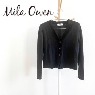 ミラオーウェン(Mila Owen)のMila Owen ヴィエラヤーンVネックボックスカーディガン(カーディガン)