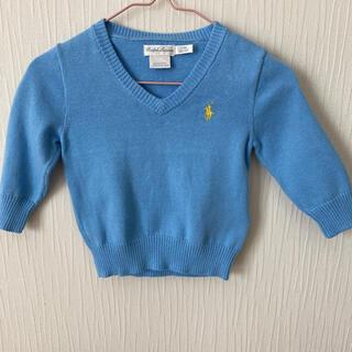 ラルフローレン(Ralph Lauren)の【ラルフローレン】水色セーター 80(ニット/セーター)