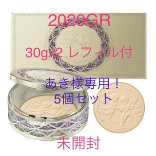 カネボウ(Kanebo)の未開封ミラコレGR2020 5個セット(フェイスパウダー)
