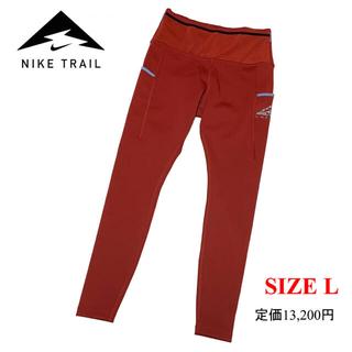 NIKE - 新品 Lサイズ ナイキ トレイル ウィメンズ エピック ラックス レギンス