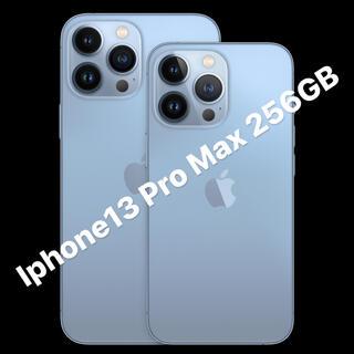 アイフォーン(iPhone)の10/13発送 未開封 iPhone13Pro Max256GB シエラブルー (スマートフォン本体)