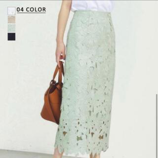 ローリーズファーム(LOWRYS FARM)の【新品未使用】レーススカート PROPORTION BODY DRESSING(ひざ丈スカート)