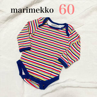 マリメッコ(marimekko)のmarimekko マリメッコ ロンパース 長袖ロンパース 女の子 男の子 60(ロンパース)