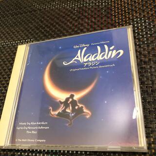 ディズニー(Disney)の『アラジン』サウンドトラック CDアルバム(映画音楽)