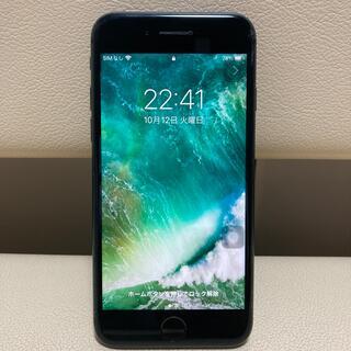 アイフォーン(iPhone)のiPhone8 ブラック 256GB(携帯電話本体)
