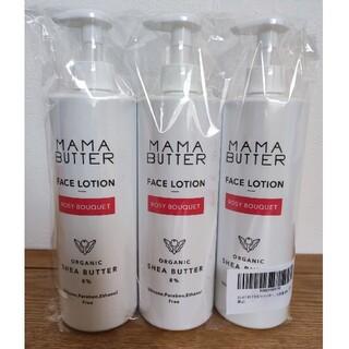 MAMA BUTTER - 【新品未開封】ママバター フェイスローション ロージーブーケ400ml×3本