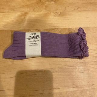 キャラメルベビー&チャイルド(Caramel baby&child )の新品 collegien lace high socks 24/27 パープル(靴下/タイツ)