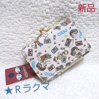 サンリオ(サンリオ)のペコちゃん ミニウォレット【新品・タグ付き】(財布)