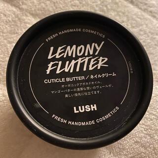 LUSH - LUSH 檸檬の指先 ネイルクリーム