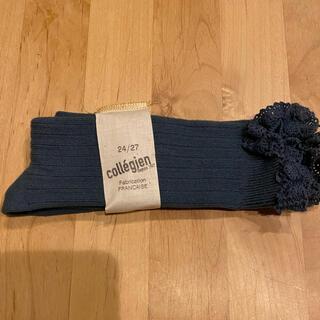 キャラメルベビー&チャイルド(Caramel baby&child )の新品 collegien  lace high socks 24/27 緑(靴下/タイツ)