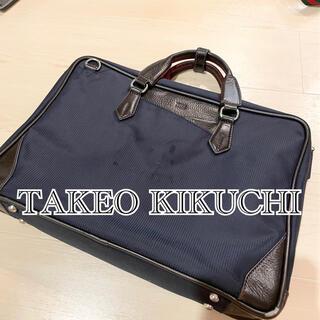 タケオキクチ(TAKEO KIKUCHI)の🥇限定価格🥇タケオキクチ/TAKEO KIKUCHI ビジネスバッグ(ビジネスバッグ)