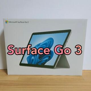 Microsoft - Surface Go3 8VA-00015 Office 無し 開封