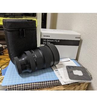 SIGMA - sigma 14-24mm F2.8 DG DN Art