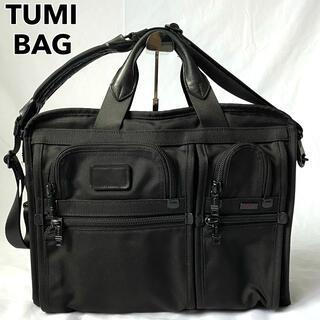 トゥミ(TUMI)の【送料込み】TUMI ALPHA ビジネスバッグ 2way ブラック 大容量(ビジネスバッグ)