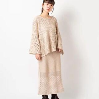 カスタネ(Kastane)の柄編み切り替えニットスカート kastane(ロングスカート)
