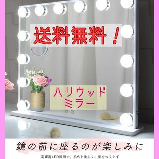 ドレッサー 卓上ライト 卓上鏡 ライト付き ミラー メイク 化粧 拡大鏡(ドレッサー/鏡台)