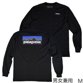 patagonia - パタゴニア長袖 ロンT 黒 M ベストセラー アウトドア キャンプ スノボー