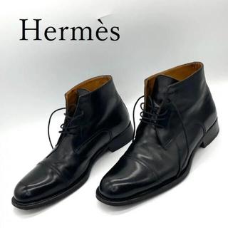 エルメス(Hermes)のHERMES SEMELLE CUIR メンズ ショートブーツ 40 1/2(ブーツ)
