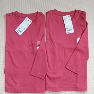 ユニクロ(UNIQLO)の新品 ユニクロ 長袖 ロンT 100  2枚セット クルーネックT(Tシャツ/カットソー)