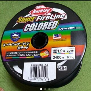 SHIMANO - スーパーファイヤーライン カラード