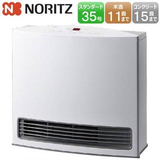 ノーリツ(NORITZ)の新品 送料込 ノーリツ ガスファンヒーター GFH-4005S 都市ガス(ファンヒーター)