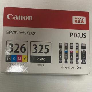 キヤノン(Canon)のキャノンカートリッチBCI-326(純正)(オフィス用品一般)