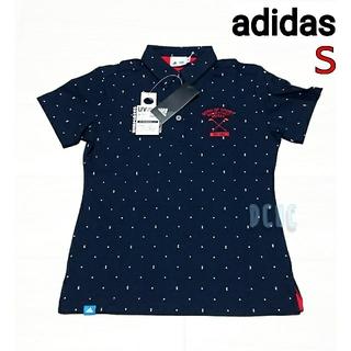 adidas - 【Sサイズ】アディダス ドットプリント 半袖ポロシャツ ゴルフウェア ネイビー