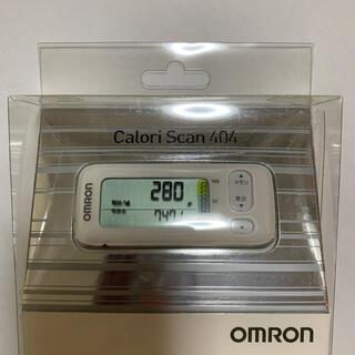 オムロン(OMRON)のオムロンヘルスケア 活動量計 HJA-404-W カロリスキャン ホワイト(ウォーキング)