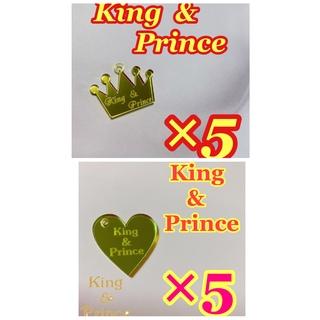 ジャニーズ(Johnny's)の王冠 アクリル パーツ キーホルダー 5枚 キンプリ ハンドメイド(各種パーツ)