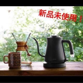 バルミューダ(BALMUDA)の新品未開封 バルミューダ ポット 電気ケトル 黒 BALMUDA K02A-BK(電気ケトル)