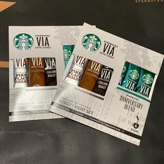 スターバックスコーヒー(Starbucks Coffee)のスターバックス VIA×12本セット(コーヒー)