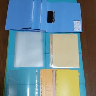 コクヨ(コクヨ)のリングファイルA42穴 A4クリアファイル B5リングファイル26穴(ファイル/バインダー)